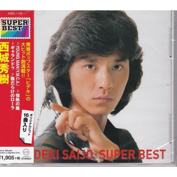 西城秀樹  スーパー・ベスト16曲入り CD|k-fullfull1694