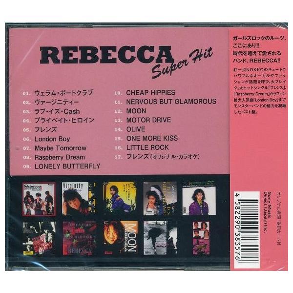 REBECCA レベッカ CD  スーパー・ヒット ベスト k-fullfull1694 02