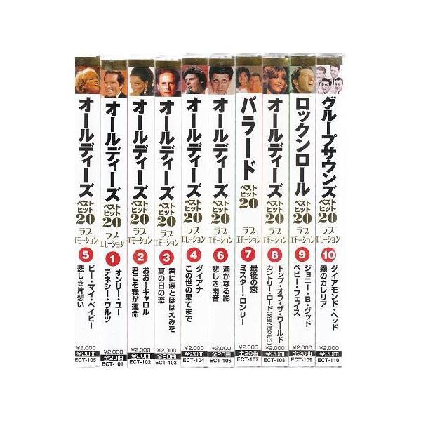 オールディーズベストヒット CD10枚組200曲|k-fullfull1694