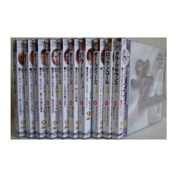 オールディーズベストヒット CD10枚組200曲|k-fullfull1694|02