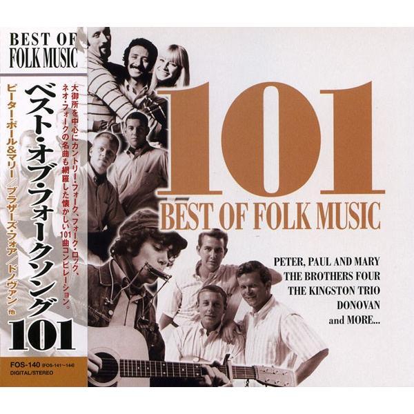 ベスト・オブ・フォークソング 101 CD|k-fullfull1694