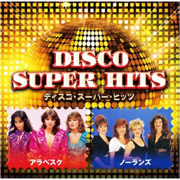ディスコ・スーパー・ヒッツ CD