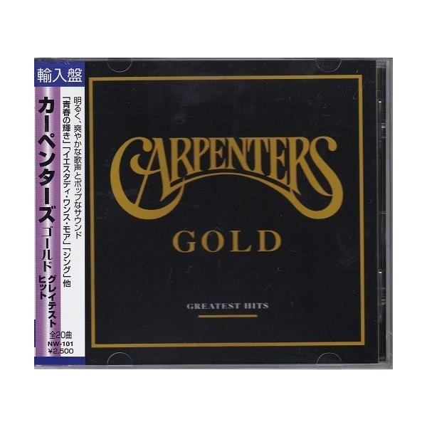 カーペンターズゴールドグレイテスト・ヒット全20曲のベスト盤CD