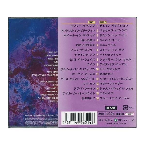 ジャーニー  ベスト 2枚組CD 輸入盤 CD|k-fullfull1694|02