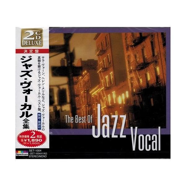 ジャズ・ヴォーカル 全集 CD2枚組