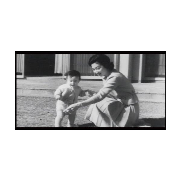 昭和のニュース映画で綴る 明仁天皇陛下の足跡 DVD4枚組 k-fullfull1694 02