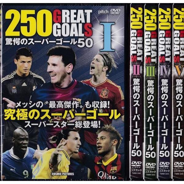 驚愕のスーパーゴール250 DVD|k-fullfull1694