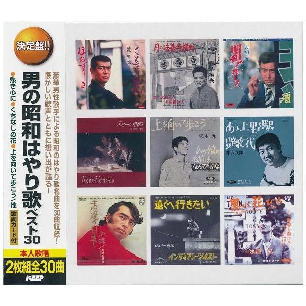 男の昭和はやり歌・女の昭和はやり歌 ベスト 豪華CD4枚組60曲 k-fullfull1694 03