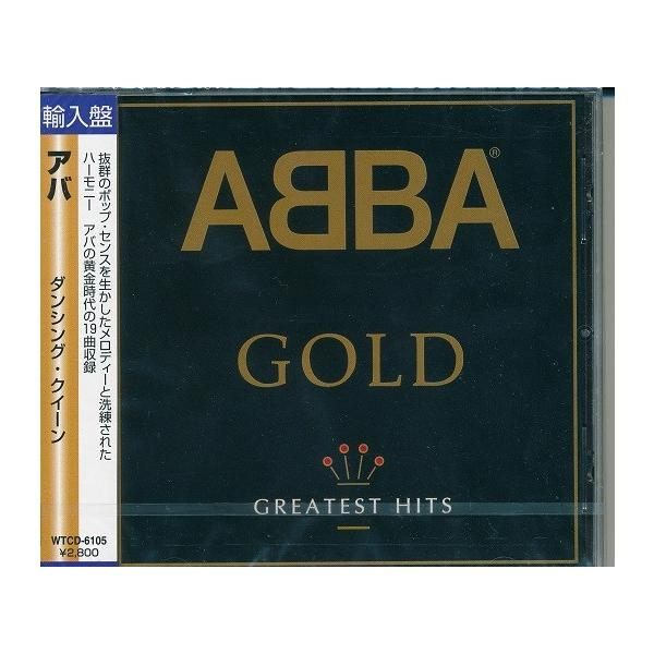 アバ ABBA CD ベスト ゴールド 輸入盤|k-fullfull1694