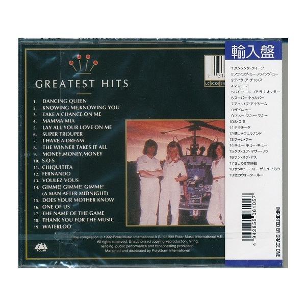 アバ ABBA CD ベスト ゴールド 輸入盤|k-fullfull1694|02