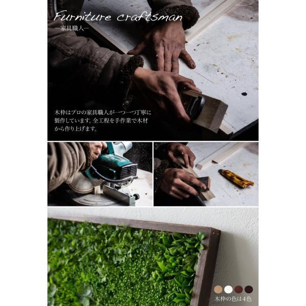 フェイクグリーン サイズ指定自由!壁掛けグリーン ウォールグリーン (人工観葉植物 光触媒対応 インテリア)|k-hana|04