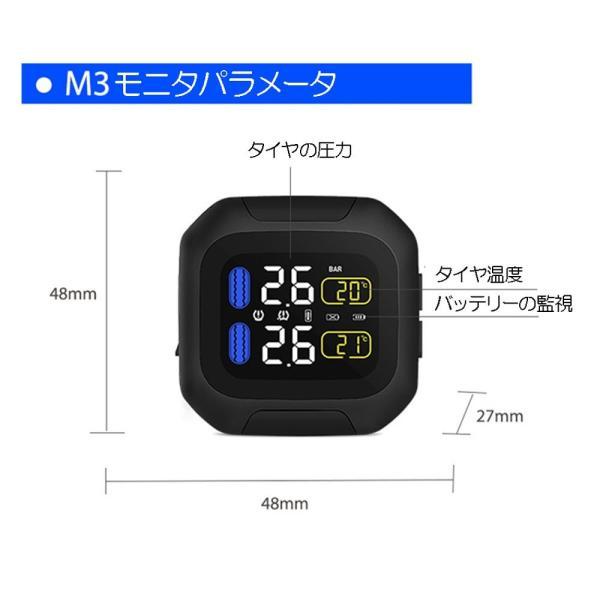 TPMS タイヤ 空気圧監視モニター ワイヤレス センサー (2個)オートバイ用 防水 k-havens 02