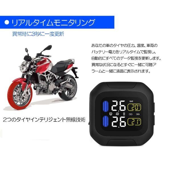 TPMS タイヤ 空気圧監視モニター ワイヤレス センサー (2個)オートバイ用 防水 k-havens 04