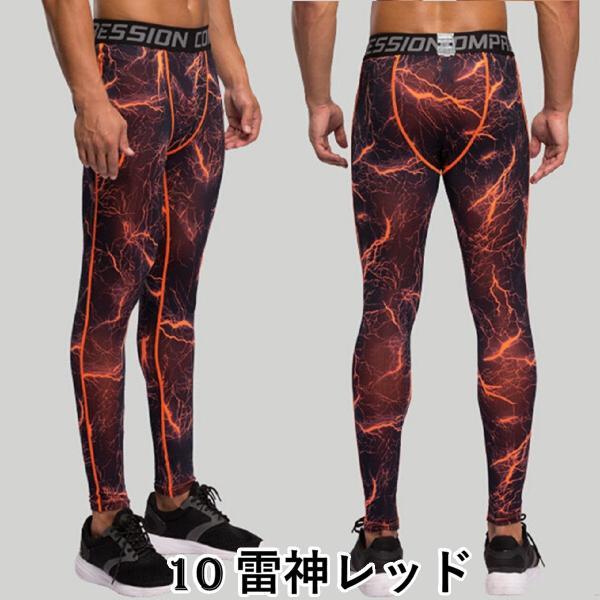 コンプレッションタイツ メンズ スポーツタイツ インナー アンダーウェア ランニング ウエア レギンス ショーツ ジム ヨガ 夏用 登山 (送料無料)|k-joy-shop|12