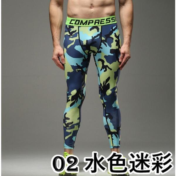 コンプレッションタイツ メンズ スポーツタイツ インナー アンダーウェア ランニング ウエア レギンス ショーツ ジム ヨガ 夏用 登山 (送料無料)|k-joy-shop|04