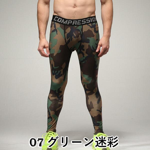 コンプレッションタイツ メンズ スポーツタイツ インナー アンダーウェア ランニング ウエア レギンス ショーツ ジム ヨガ 夏用 登山 (送料無料)|k-joy-shop|09