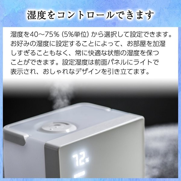 (送料無料)湿度コントロール機能付き ハイブリッド加湿器 スクエアミスト HB-T1825 スリーアップ