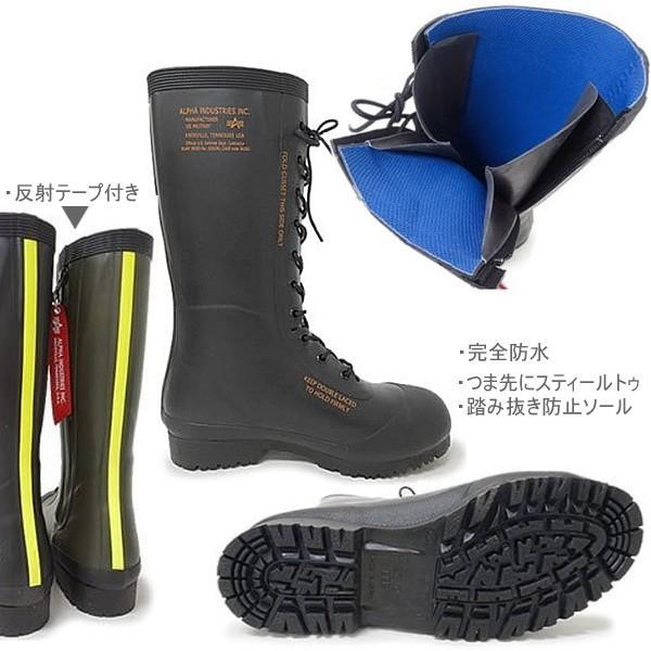 レインブーツ ALPHA INDUSTRIES AF-SV01 日本製 アルファインダストリーズ ハイスペックラバーブーツ メンズ 男性用 防水|k-lead|02