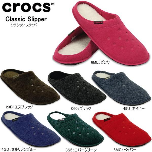 クロックス クラシック スリッパ crocs Classic Slipper 203600 k-lead