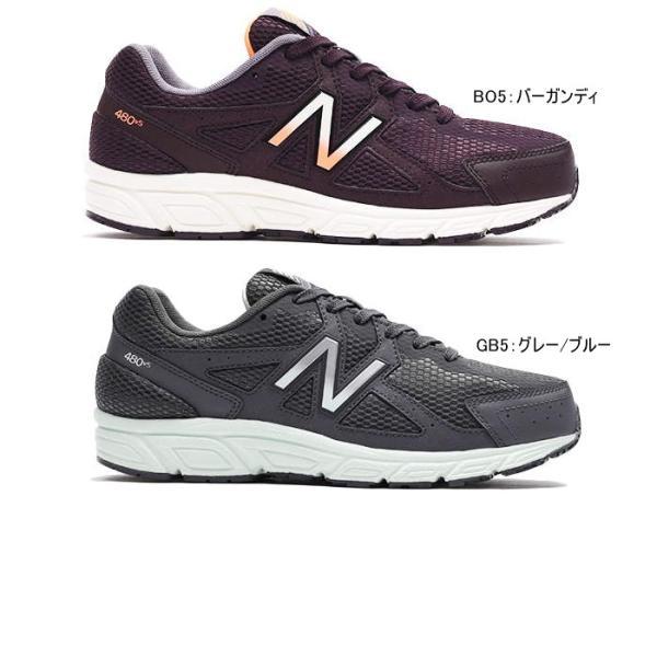 ニューバランス New Balance W480 靴 レディース スニーカー