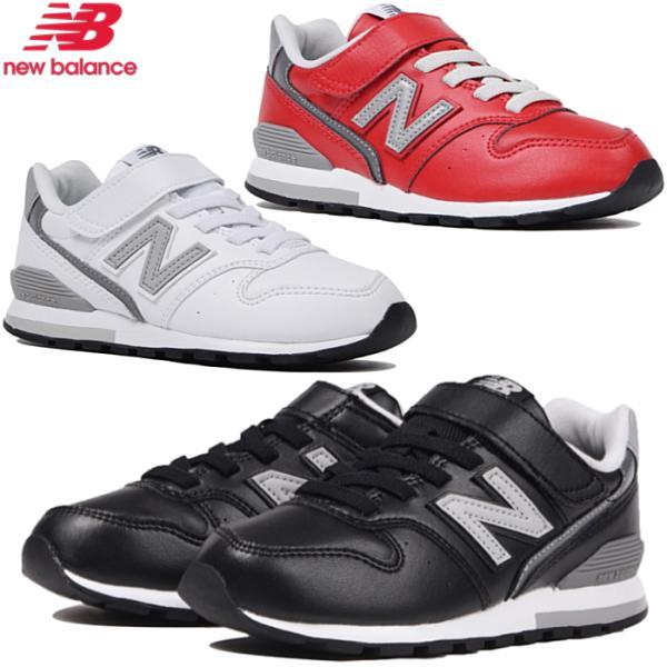 NewBalanceニューバランス996キッズジュニアスニーカーYV996L靴子供靴スニーカー女の子男の子