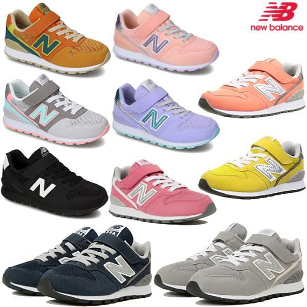 New Balance ニューバランス 996 キッズ kids ジュニア スニーカー sneaker YV996 子供