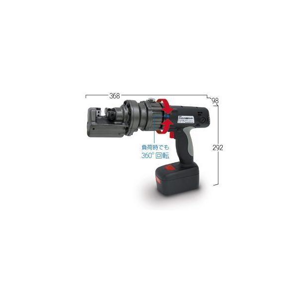 【代引き不可】育良精機 電動油圧充電式鉄筋カッター コードレス鉄筋カッター IS-SC16LE