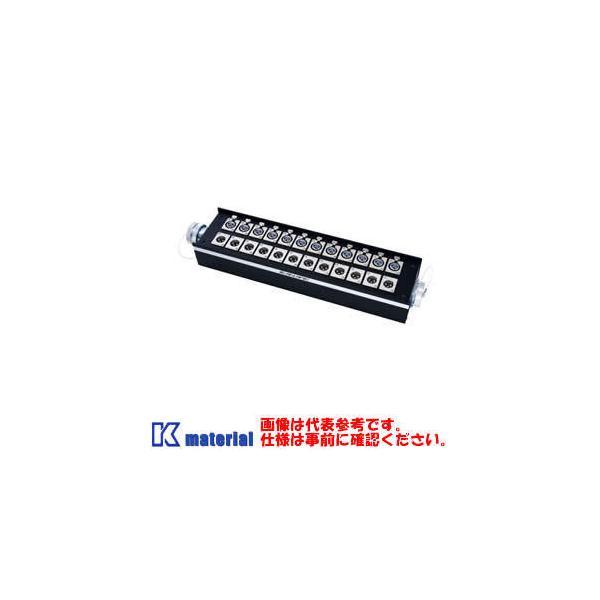 【代引不可】カナレ電気 CANARE コネクタボックス 24chパラパラボックス 24B12MSW XLRオスメス MSオスx2 [KA1963]