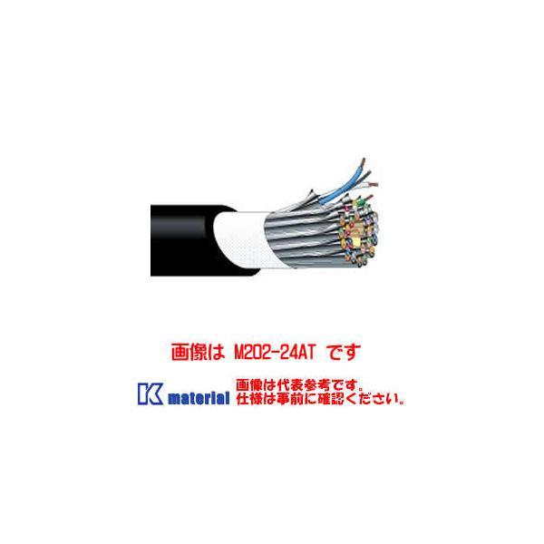 【代引不可】カナレ電気 CANARE シールドマルチケーブル 24ch 2心ケーブル M202-24AT 30m巻 シース黒 [KA2460-30]