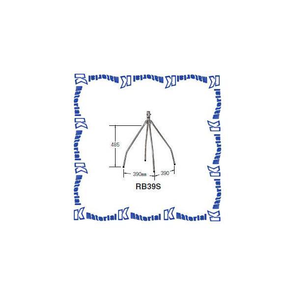 マスプロ電工 ルーフベース 屋根馬 RB39S  [MP0309]