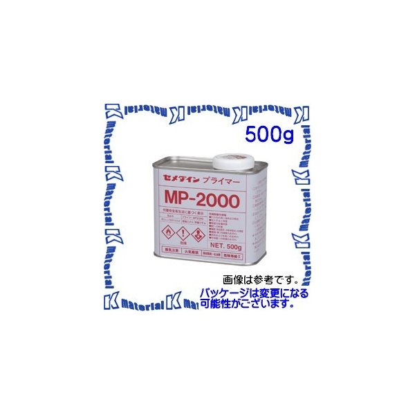 【代引不可】セメダイン SN-012 1 缶 S700NB用プライマー MP-2000 500g [SEM00469]