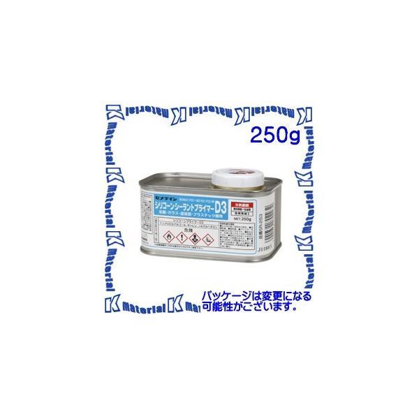【P】【代引不可】セメダイン SR-253 1 缶 8060、8070シリーズ用プライマー シリコーンプライマーD3 250g [SEM00280]