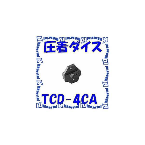 【代引不可】カナレ電気 CANARE コネクタ用工具 圧着工具ダイス TCD-4CA [26150]