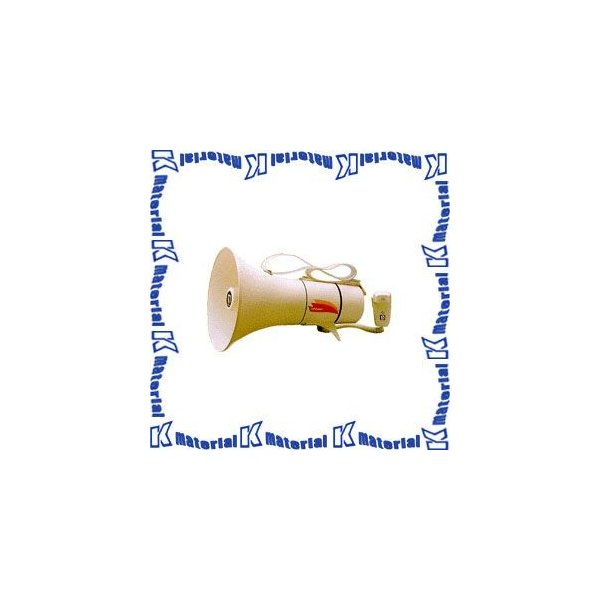 【P】【代引不可】ノボル電機ショルダー型 13W トランジスターメガホン TM-208ホイッスル音付 [NB0578]