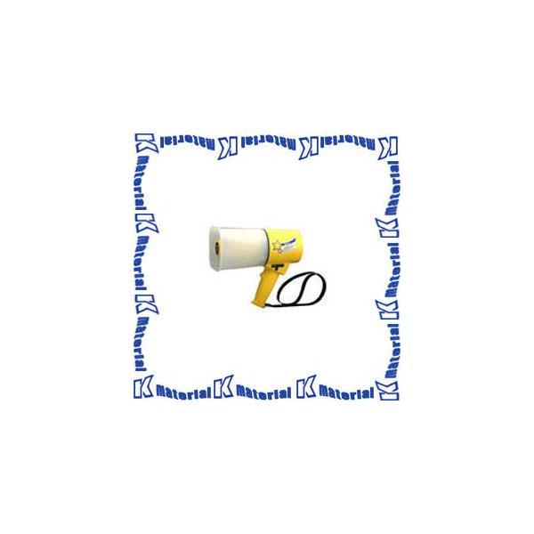 【代引不可】ノボル電機メガホン 蓄光 4.5Wホイッスル音付トランジスターメガホン TS-534L [NOB021]
