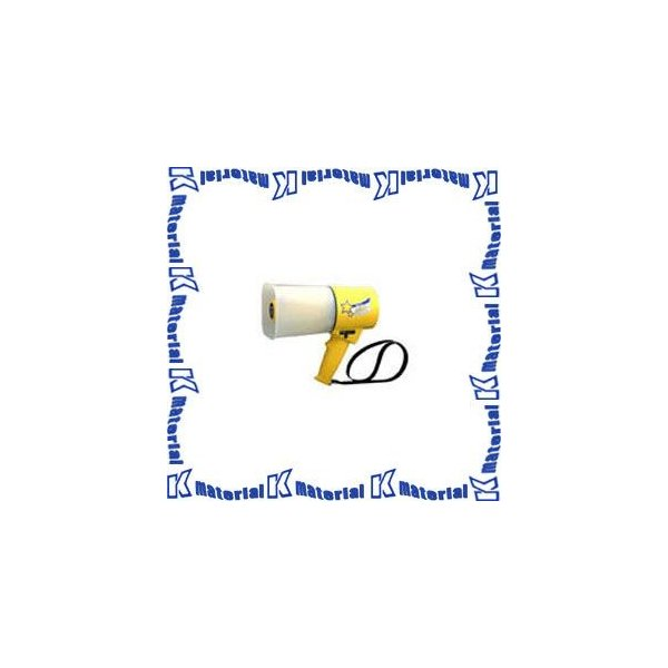 【P】【代引不可】ノボル電機メガホン 蓄光 4.5Wホイッスル音付トランジスターメガホン TS-534L [NOB021]