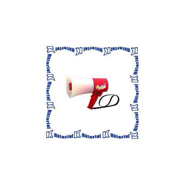 【代引不可】ノボル電機メガホン 蓄光 6Wサイレン音付トランジスターメガホン TS-633L [NOB010]