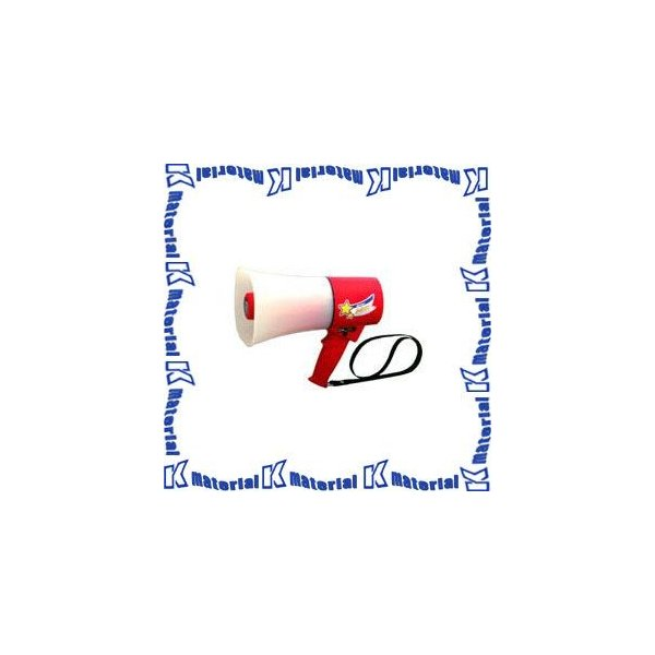 【P】【代引不可】ノボル電機メガホン 蓄光 6Wサイレン音付トランジスターメガホン TS-633L [NOB010]