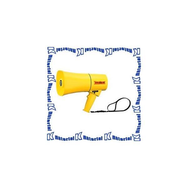 【P】【代引不可】ノボル電機耐衝撃性 防塵 防水(防噴流型) 6W サイレン音付トランジスターメガホン TS-633 [NOB068]