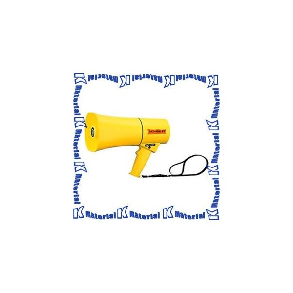 【P】【代引不可】ノボル電機耐衝撃性 防塵 防水(防噴流型) 6W ホイッスル音付トランジスターメガホン TS-634 [NOB059]