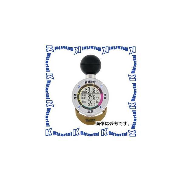【在庫有り】TANITA タニタ サンコーテクノ 熱中アラーム 黒球式熱中症指数系 TT-562ST [TZ0405]