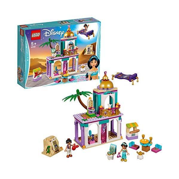レゴ(LEGO) ディズニープリンセス アラジンとジャスミンのパレスアドベンチャー 41161 ブロック おもちゃ 女の子|k-media