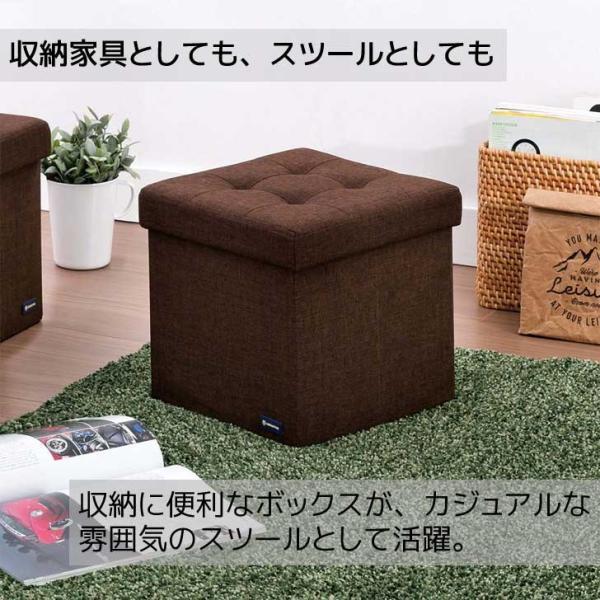 武田コーポレーション コンパクト収納スツール ブラウン M7-CDS30BR 収納ボックス オットマン BOXスツール いす 椅子 イス ファブリック|k-mori|02