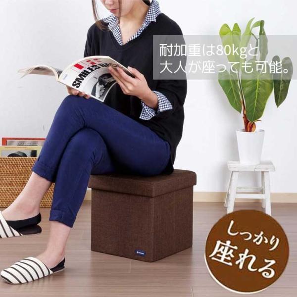 武田コーポレーション コンパクト収納スツール ブラウン M7-CDS30BR 収納ボックス オットマン BOXスツール いす 椅子 イス ファブリック|k-mori|03