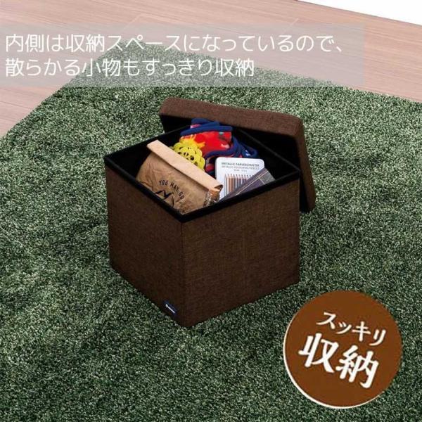 武田コーポレーション コンパクト収納スツール ブラウン M7-CDS30BR 収納ボックス オットマン BOXスツール いす 椅子 イス ファブリック|k-mori|04