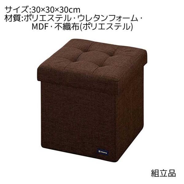武田コーポレーション コンパクト収納スツール ブラウン M7-CDS30BR 収納ボックス オットマン BOXスツール いす 椅子 イス ファブリック|k-mori|05