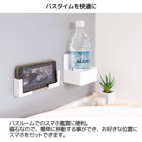 東和産業 磁着SQ バススマートフォンホルダー 39200 収納磁石 浴室 お風呂 シンプル 壁面収納 4901983392006 k-mori 05