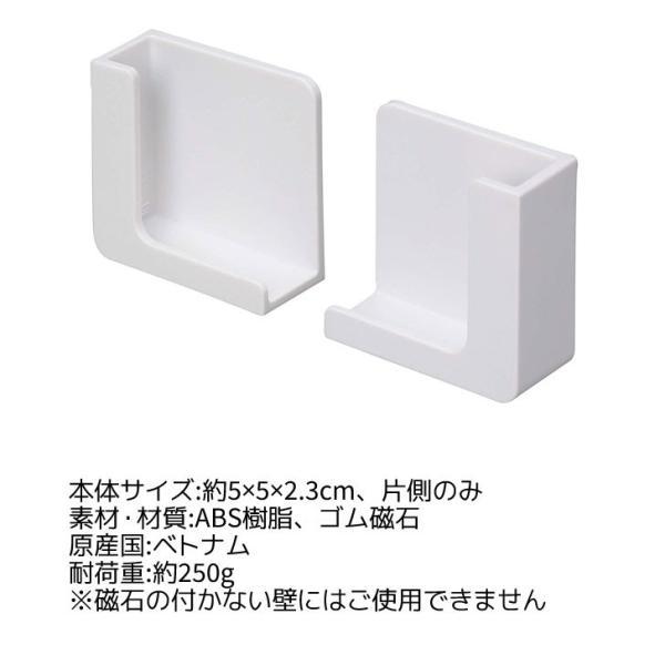 東和産業 磁着SQ バススマートフォンホルダー 39200 収納磁石 浴室 お風呂 シンプル 壁面収納 4901983392006 k-mori 07