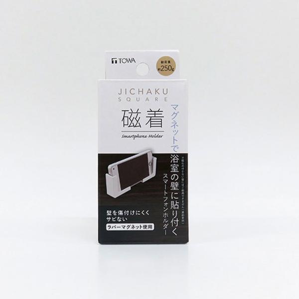 東和産業 磁着SQ バススマートフォンホルダー 39200 収納磁石 浴室 お風呂 シンプル 壁面収納 4901983392006 k-mori 08