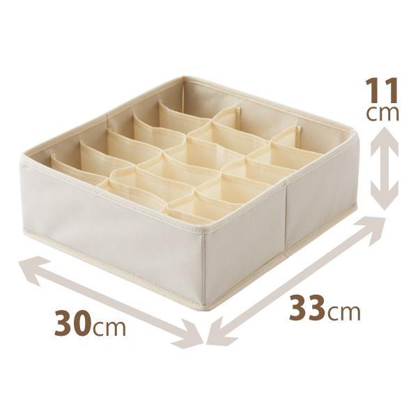 天馬 PRX プロフィックス せいとんボックス LL 仕切り付 小物収納 引出し整理 収納ボックス 小物整理 4904746078667|k-mori|02